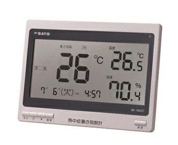 佐藤計量器熱中症暑さ指数計SK-160GT/8311-00