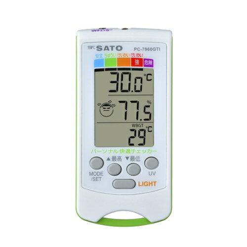 佐藤計量器パーソナル快適チェッカー(アラーム機能付き)PC-7960GTI/1076-50
