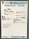 トウペ ウォルテックスハイリッチ 20kg2015年H版 H09-20D
