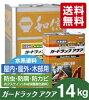 ガードラックアクア【14K】WPステイン(木材保護塗料)16色