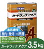 Washin(和信化学工業):ガードラックアクア【4K】WPステイン(木材保護塗料)16色