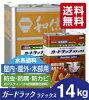 【送料無料(沖縄・離島を除く)】Washin(和信化学工業)ガードラックラテックス14kg