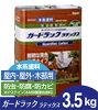 Washin(和信化学):ガードラックラテックス【3.5K】
