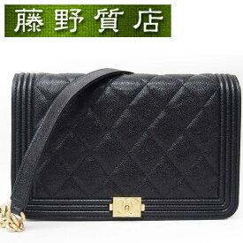 【送料無料】 【美品】シャネル CHANEL ボーイシャネル チェーン ウォレット 黒 ゴートスキン 型押し ゴールド金具 A81969 Chanel 8031