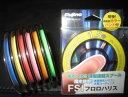 【釣り糸・磯・海・フロロカーボン・フジノ・Fujino】FSIフロロハリス50m巻