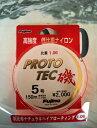 【釣り糸・フジノ・Fujino・磯釣り】プロトテック磯 150m