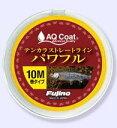 【釣り糸・フジノ・Fujino】テンカラストレートラインパワフル10m巻