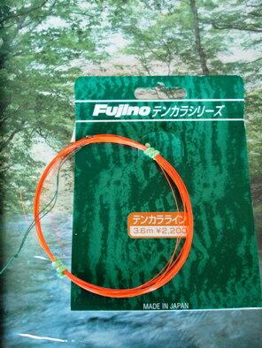 【釣り糸・フジノ・Fujino】テンカラライン 3.3m〜7m