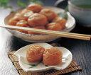 【梅干し】紀州産南高梅 しそ漬け梅 400g 大きいサイズの紀州産南高梅を使用しています。色合い香り豊かなしそ風味で…