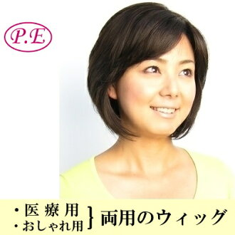 "It becomes ""Bob series wig Ka, world class hair style (close to brown slightly darker in black) SALE price"