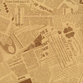 英字 新聞紙柄 包装紙 セピア 10枚 フジパック ラッピングペーパー 包装 外国 英語 新聞 可愛い おしゃれ デザイン ラッピング プレゼント ギフト ラッピング 光沢 片面艶(ツヤ)加工 535×788mm