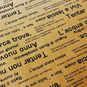 包装紙 RP-01 クラフト 100枚 フジパック ラッピングペーパー 茶色 包装 可愛い おしゃれ デザイン プレゼント ギフト ラッピング 545×788mm