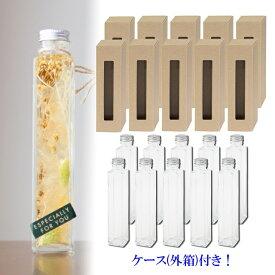 ハーバリウム 植物標本用 角 瓶 10本 専用ケース(外箱)10個付き 送料無料 ボトルフラワー ハーバリウム瓶 四角 容器 200ml ビン