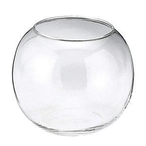 フジベース FB-1078 ガラス 容器 金魚鉢 テラリウム テラリウムポット めだか 金魚 水槽 透明 花器 ビューレット 最大幅約15cm×高さ約11cm(口径約Φ8.5cm) 内容量1500cc