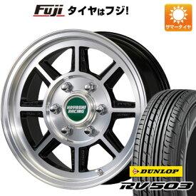 今がお得! 送料無料 NV350キャラバン 215/65R16 16インチ サマータイヤ ホイール4本セット HAYASHI RACING ハヤシストリート タイプSTH 6.5J 6.50-16 DUNLOP RV503C