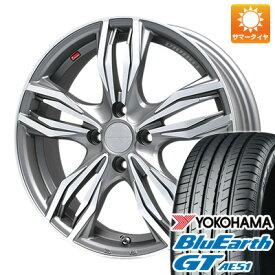 今がお得! 送料無料 165/55R15 15インチ サマータイヤ ホイール4本セット LEHRMEISTER レアマイスター ヴィヴァン(ガンメタマットポリッシュ) 4.5J 4.50-15 YOKOHAMA ブルーアース GT AE51