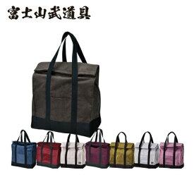 防具袋 色季─shiki─ トートバッグ型 剣道防具袋 選べるカラー8色 (剣道具) 剣道
