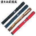 ナイロン略式竹刀袋木刀入付チャック2本入34用F (横バンド付)(全4色)