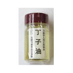 刀剣用手入具丁子油(居合)I-54居合