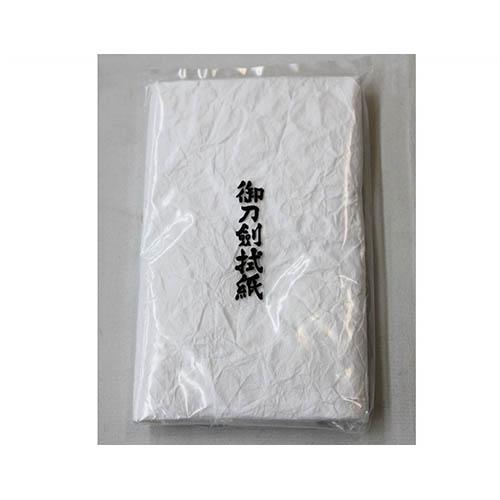刀剣用手入具 奉書紙 (居合) I-55 居合