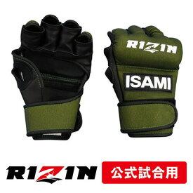 RIZIN公式試合用オープンフィンガーグローブ 【ISAMI・イサミ】総合格闘技 MMA 朝倉未来 那須川天心 RZ-001【送料無料】
