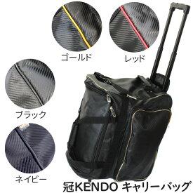 日本拳法バッグ 冠ウイニング キャリーバッグ 剣道防具袋 (日本拳法) H-52 日本拳法