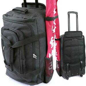 【即納!!】大人気 日本拳法バッグ キャリーザック 高級剣道防具袋 (日本拳法) 日本拳法
