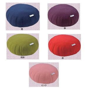 トレーニング用品 myZAFU坐禅蒲団Linen(青、紫、利休、赤、ピンク) 座禅用、瞑想用クッション・ざぶとん 直径約30cm ヨガ、ピラティスに