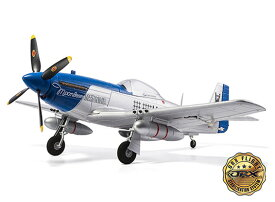 "H-King P-51D Moonbeam McSwine 750mm (30"") V2 w/6 Axis ORX Flight Stabilizer (PNF)Gyro"