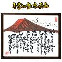 【中サイズ】長寿祝い (名入れ人数2人迄) 還暦祝い 古希祝い 喜寿祝い 米寿祝い 傘寿祝い 還暦 古希 喜寿 傘寿 米寿 …