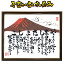 【小サイズ】長寿祝い (名入れ人数2人迄) 還暦祝い 古希祝い 喜寿祝い 米寿祝い 傘寿祝い 還暦 古希 喜寿 傘寿 米寿 …