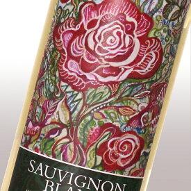 ミレジム ソーヴィニヨン・ブラン AOC ボルドー 【フランスワイン】 【白ワイン】 【750ml】