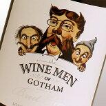 WineMenofGothamBrutCuvee