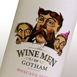 WineMenofGothamMoscato