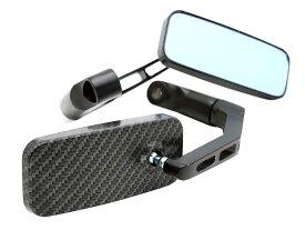 nakira 折りたたみ バイク カスタム ミラー 汎用 10mm 正ネジ 逆ネジ 8mm 正ネジ PCX マジェスティ NMAX (カーボン柄)