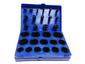 nakira Oリング セット 30種類 382個 ミリサイズ 3mmから44mm 耐油性 オーリング ゴム パッキン (青箱)