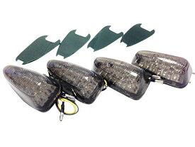 nakira 4個組 カスタム カウル ウインカー 貼り付けタイプ LED スモーク ウィンカー 汎用