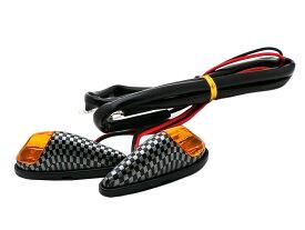 nakira 貼り付け ウインカー 2個セット バイク 汎用 カスタム パーツ ウィンカー CBR YZF-R25 Ninja など nkr749 (カーボン柄)