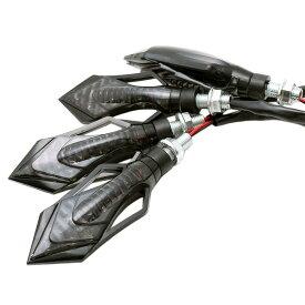 nakira バイク ウインカー 4個セット カスタム アロー型 汎用 LED CB250F MT-25 GSR250 Z250 グロム (スモーク/ブラック)