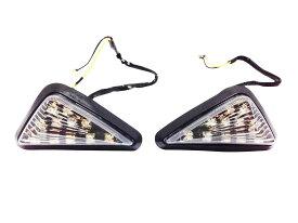 nakira 2個組 カスタム ウインカー 三角タイプ LED 汎用 左右セット バイク ウィンカー (クリア 2個)