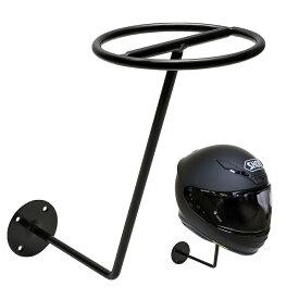 nakira ヘルメットホルダー バイク ヘルメット スタンド 帽子 壁掛け メンテナンススタンド nkr1167 (太軸)