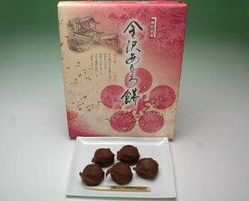 金沢あんころ餅 20個入