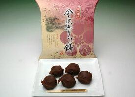 金沢あんころ餅 9個入