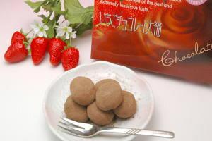 いちごチョコレート大福 16個入り