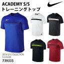 ACADEMY S/S トレーニングトップ(739334)【ナイキ/NIKE】ナイキ プラクティスシャツ トレーニングシャツ