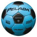 ペレーダ40004号球(F4P4000CK)モルテンサッカーボール4号球サックスブルー×ブラック【モルテン/molten】