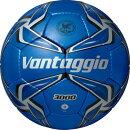 ヴァンタッジオ30004号球(F4V3000BB)モルテンサッカーボール4号球メタリックブルー×ブルー【モルテン/molten】