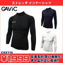 ストレッチ インナートップ(GA8336)【ガビック/GAViC】ガビック 長袖インナーシャツ