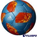 テルスター18グライダー4号球ワールドカップ2018(AF4304SKOR)アディダスサッカーボール4号球サックス×オレンジ【アディダス/adidas】