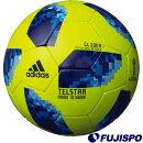 テルスター18グライダー4号球ワールドカップ2018(AF4304YB)アディダスサッカーボール4号球イエロー×ブルー【アディダス/adidas】
